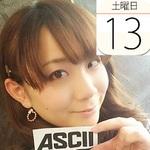 おそ松さん×渋谷パルコ「LOVE松さん」イベント:今日は何の日