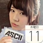 おそ松さんとサンキューマートがコラボ!イヤリングが390円:今日は何の日