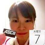 Soup Stock Tokyoで「七草粥」1日限定販売:今日は何の日