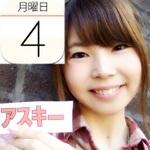 受験生を応援!「日清夜食のカレーメシ」発売:今日は何の日
