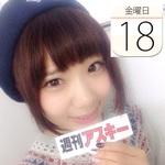 京橋で無料ひとくちスイーツ食べ放題イベント開催!:今日は何の日