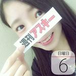 仙台市地下鉄東西線が開業! 将来はSuicaとも連携:今日は何の日