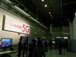 実測11Gbps超え!ドコモが5G通信の最新研究を公開