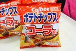カルビー「ポテトチップス コーラ味」爆誕、ナムコのゲーセン限定