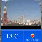 全国各地の天気をライブカメラでチェックしよう─注目のiPhoneアプリ3選