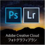 今日だけ!アマゾンで「Adobe Creative Cloud」が30%オフ