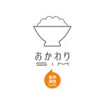 日本通信、1GB500円から通話の少ない人向け「b-mobile おかわりSIM」を提供