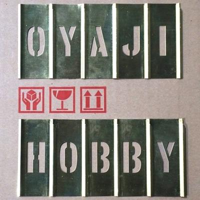 オヤジホビー-ワタシが好きな物はみんなも好き、かもしれない-