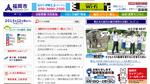 福岡市が国内初、日本で創業を目指す外国人にスタートアップビザ受付開始