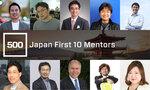 500 Startups Japanのメンターに元LINE森川氏など10名が参加