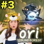 The Game Awards 2015でも超高評価!『Ori and the Blind Forest』をつばさがプレイ【Art Direction部門受賞作】