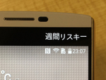 LG V10のおでこのサブディスプレーは日本語オーケー?:週間リスキー