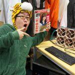 自作PCで200万円超えの元凶になるCPU「Xeon E5-2699 v3」がほしい