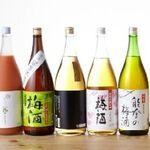 100種以上の梅酒や果実酒を飲み放題できるお店が渋谷に