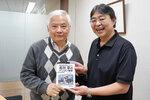 若者はもっとわがまま言っていい、元マイクロソフト古川享氏からエール