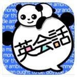 モバイル英語学習の決定版!? 「OKpandaライブ英語」配信へ