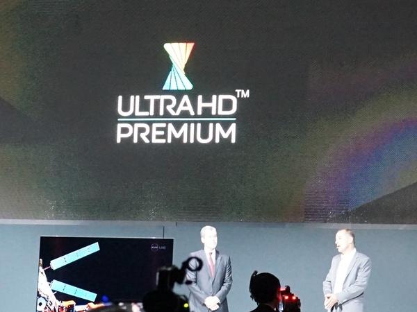 「Ultra HD Premium」のロゴも取得