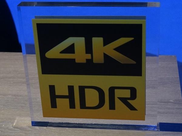 ソニーの4K HDRのロゴ