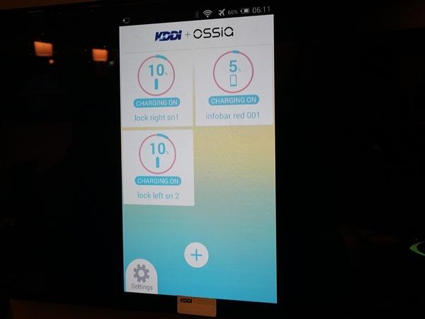 コントロールアプリ。各デバイスの充電オン/オフを操作できる