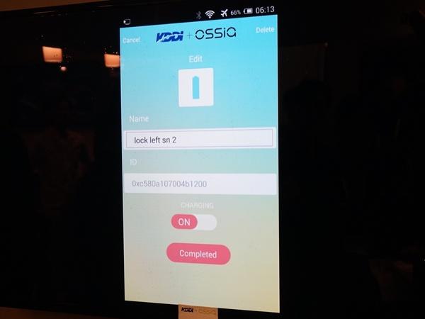 IDにより、給電をするデバイスを認証することもできる
