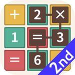 パネルをなぞって数式を作る脳トレゲーム第2弾─注目のiPhoneアプリ3選