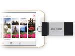 バッファロー、iPhoneの容量不足に! Lightning端子搭載のUSBメモリー