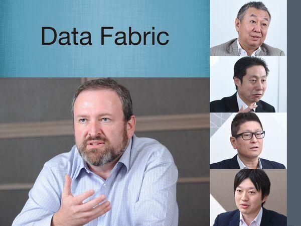ネットアップ「Data Fabric」の価値をみんなで考えてみた