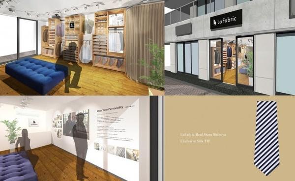 カスタムメイドのファッション通販「LaFabric」、渋谷に実店鋪