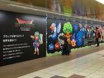 ドラクエモンスターが再び新宿駅に襲来、約18万個のブロックを外して討伐しよう!