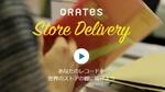 世界のレコード店にアーティスト自ら卸販売できる「Store Delivery」