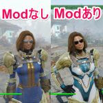 『Fallout 4』のオススメModを導入しても『LEVEL∞ C-Class』で快適に遊べるの?