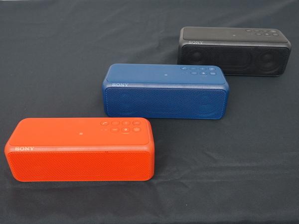 SRS-XB3は3種類のカラーを用意する