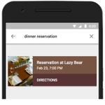 グーグル「Inbox by Gmail」、検索機能に「Google Now」カード方式を採用