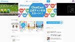 ChatCast、チャット内容を残してウェブコンテンツに