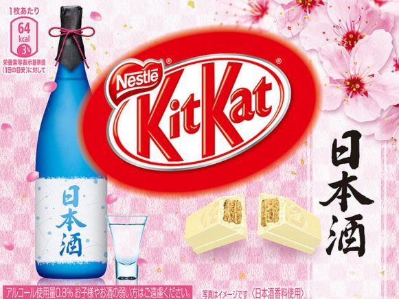 ネスレ、「キットカット日本酒」発表、抹茶に続いて訪日外国人旅行者向けに