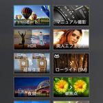 HTC、ASUS、富士通の3万円台のSIMフリースマホのカメラをチェックする