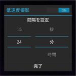 LG/京セラ/富士通、3万円台の格安LTEスマホのカメラをチェック