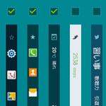 GALAXY Note Edge、Xperia Z3、ZenFone、冬スマホのスタミナチェック
