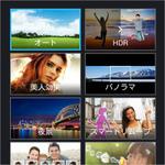 6型のファブレット対決 Fonepad、G Flex、Z Ultra、カメラは?