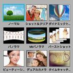 「isai」「DIGNO M」「Nexus 5」5型冬スマホのカメラ対決