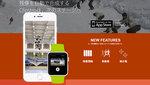 Clipstro、スポーツに最適なコマ撮り動画が簡単につくれるカメラアプリ