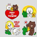 LINE、台湾地震復旧支援金としてスタンプ売り上げ寄付