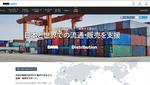 DMMで海外へ 国内ハードウェアスタートアップの製品の海外展開サポートを開始