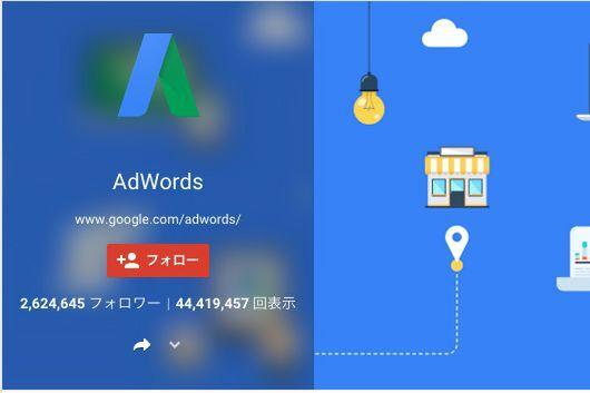 グーグルがFlash広告を廃止、HTML5に完全移行へ