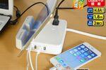 タブレットスタンドにもなるUSB×4口搭載のOAタップ