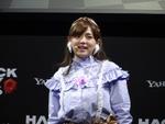 「Hack Day 2016」で篠崎愛さんが愛のチョコを発射!