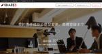 ベンチャー・横浜銀行・東大によるAI活用の新融資モデル開発へ