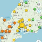 「今日、明日の花粉量は?」がわかるYahoo!地図アプリの新機能