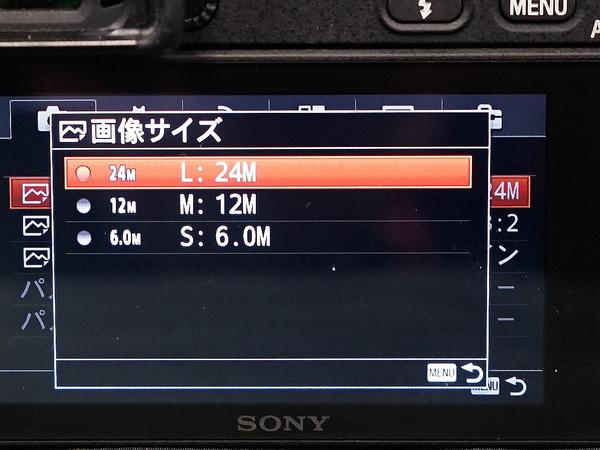 画像サイズの設定。最大24Mで撮れる