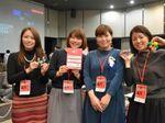 池澤あやかの自由研究:バレンタインデーの24時間ハッカソンにチャレンジ!